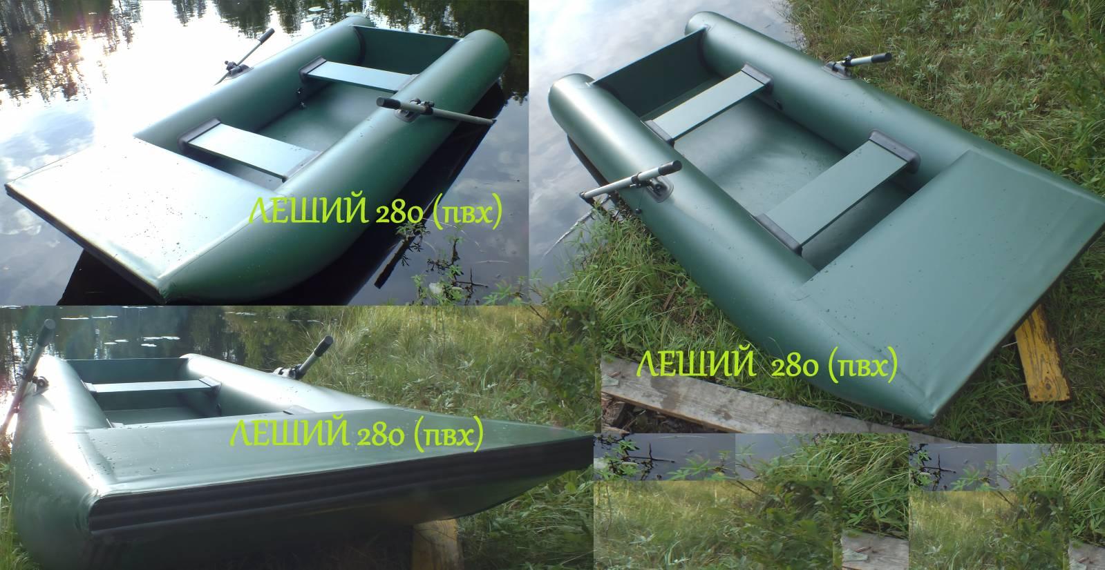 Лодки надувные из пвх своими руками